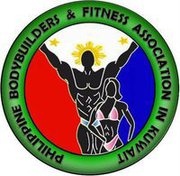 diary-ni-gracia-philippine-bodybuilding-and-fitness-association-in-kuwait