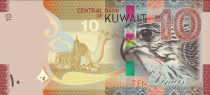 english-kuwait-bill-10-kd