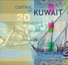 Kabayan in Kuwait excited for the new Kuwaiti Currency