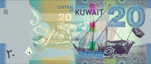 english-kuwait-bill-20-kd