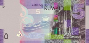 english-kuwait-bill-5-kd