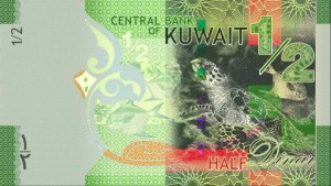 english-kuwait-bill-half-kd