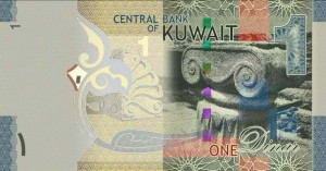 english-kuwait-bill-one-kd