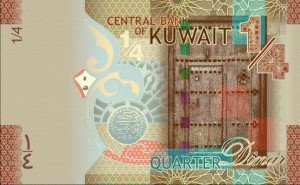 english-kuwait-bill-quarter-kd