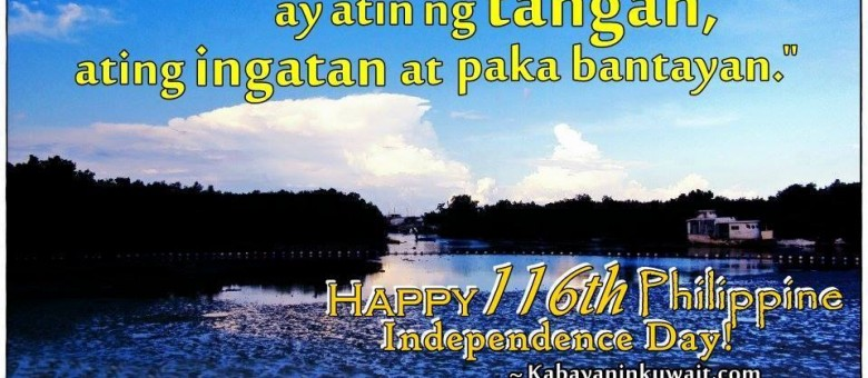 116th Independence Day: Mabuhay Kabayan in Kuwait!