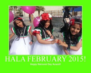 "It's my ""nth"" Hala February here in Kuwait and I still get excited each year!"