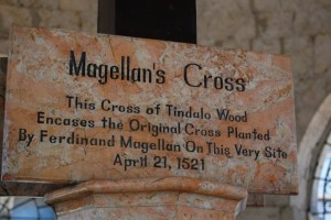 The famous and most visited landmark of Cebu, Magellan's Cross.