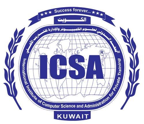 Icsa home study