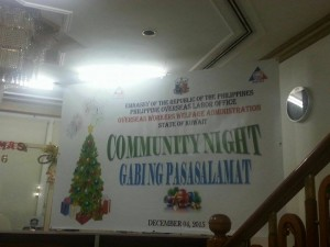 POLO OWWA hosts Community Night Gabi ng Pasasalamat.