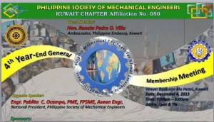 Philippine Society of Mechanical Engineers Kuwait Chapter (PSME Kuwait).