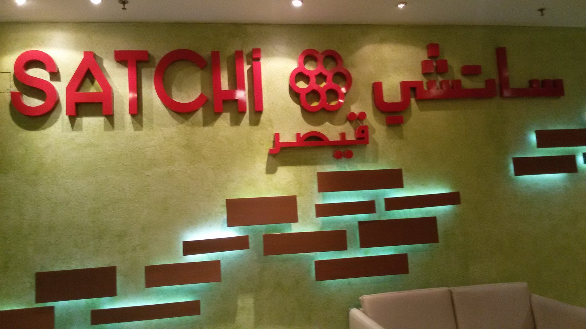 Satchi Caesar Restaurant, it's as Japanese as you can get.