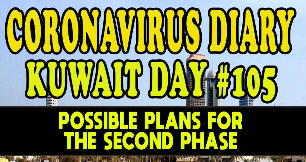 CORNAVIRUS DIARIES: DAY #105 – Possible Plans for the Second Phase