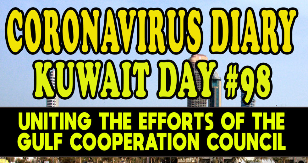 CORONAVIRUS DIARIES: DAY #98 – Uniting the Efforts of the GCC